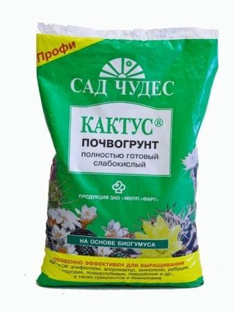 смесь для посадки растений