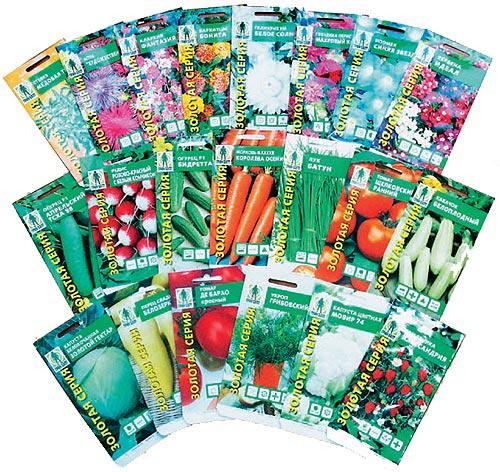 покупка семян 4